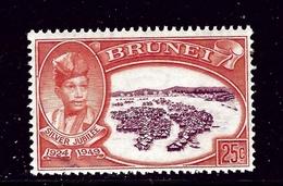 Brunei 77 MNH 1949 Issue  Bit Of Color Offset On Gum .. - Brunei (1984-...)