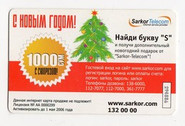 OUZBEKISTAN RECHARGE INTERNET SARKOR TELECOM Date 2006 - Uzbekistan