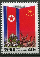 North Korea Mi# 3662 Postfrisch/MNH - Friendship With China - Korea, North