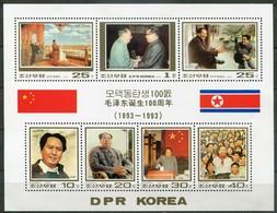 North Korea Mi# 3500-6 Postfrisch/MNH - Friendship With China - Korea, North