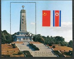 North Korea Mi# Block 260 Postfrisch/MNH - Friendship With China - Korea, North