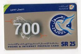 ARABIE SAOUDITE RECHARGE INTERNET - Arabie Saoudite