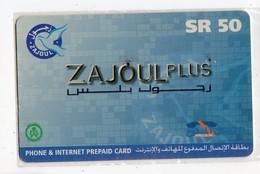 ARABIE SAOUDITE RECHARGE INTERNET ZAJOUL - Arabie Saoudite