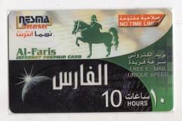 ARABIE SAOUDITE RECHARGE INTERNET NESMA 10heures - Arabie Saoudite