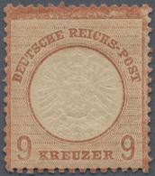 Deutsches Reich - Brustschild: 1872, Großer Schild 9 Kr. Rötlichbraun, Ungebraucht Mit Originalgummi - Allemagne