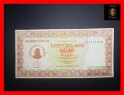 ZIMBABWE 20.000  20000 $  1.12.2003  P. 23 C  VF - Simbabwe