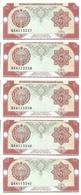 OUZBEKISTAN 3 SUM 1994 UNC P 74 ( 5 Billets ) - Uzbekistan