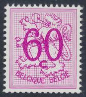 Lion Héraldique - N°1370P2 ** (Papier Blanc, MNH). Fraicheur Postale / Cote 620e - 1951-1975 Heraldic Lion