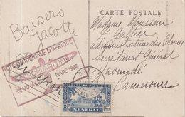 SENEGAL : PA AEROMARITIME . CP . DE DAKAR . ARRIVEE A DOUALA . 1937 . - Cartas