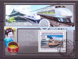 GUINEE  2008 TRAINS  YVERT N°B917 OBLITERE - Trains