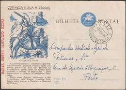 Portugal 1958. Entier Connaissez Votre Histoire. Reconquête Du Pays De L'invasion Musulmane, Ordres Militaires Templiers - Christentum