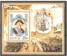 Russia 2004 History Of Russia, Paul I. (1754-1801, Reg. From 1796)  Mi Bloc 73 MNH(**) - 1992-.... Federation