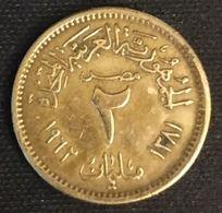 EGYPTE - EGYPT - 2 MILLIEMES 1962 ( 1381 ) - KM 403 - Aegypten