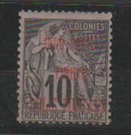 INDOCHINE   N°  YVERT  :  COLIS POSTAUX 1   NEUF AVEC  CHARNIERES      ( Ch  3 / 16 ) - Indochine (1889-1945)