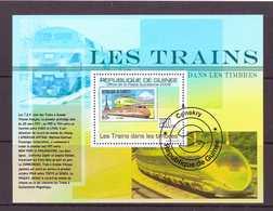 GUINEE  2009 TRAINS  YVERT N°B1050  OBLITERE - Trains