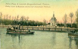 Cpa TIANJIN - TIENSIN - Peiho River & Russian Memorial Monument - Fluss & Russisch Kriegerdenkmal - China