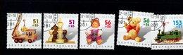 Bund 2260 - 2264 Kinderspielzeug  Gestempelt Used - Gebraucht