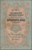 Bulgaria / Bulgarien: 50 Leva Srebro ND(1904) With Signatures: Karadjov & Urumov, P.4a, Still Nice A - Bulgarije