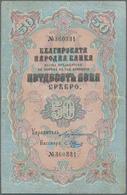 Bulgaria / Bulgarien: 50 Leva Srebro ND(1904) With Signatures: Chakalov & Venkov, P.4b, Very Nice Wi - Bulgarije