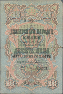 Bulgaria / Bulgarien: 10 Leva Zlato ND(1907) With Signatures: Boev & Urumov, P.8, Tiny Missing Part - Bulgarien