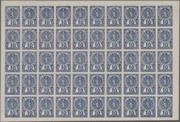 Czechoslovakia / Tschechoslowakei: Very Rare Uncut Sheet Of 50 Revenue Stamps Of 10 Haleru 1919, Sta - Czechoslovakia