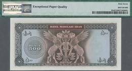 Iran: Bank Markazi Iran 500 Rials ND(1971-73), P.93c, Perfect Condition And PMG Graded 67 Superb Gem - Iran