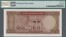 Iran: Bank Markazi Iran 1000 Rials ND(1971-73), P.94c Signatures: Abdol Ali Jahanshahi & Dr. Jamshid - Iran