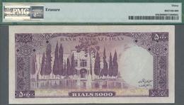 Iran: Bank Markazi Iran 5000 Rials ND(1971-72), P.95b With Signatures: Abdol Ali Jahanshahi & Dr. Ja - Iran