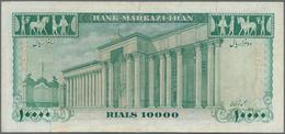 Iran: Bank Markazi Iran 10.000 Rials ND(1972-73), P.96a With Signatures: Khodadad Farmanfarmaian & D - Irán