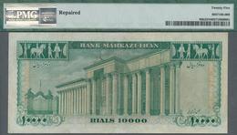 Iran: Bank Markazi Iran 10.000 Rials ND(1972-73), P.96b With Signatures: Abdol Ali Jahanshahi & Dr. - Iran