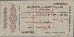 Russia / Russland: Transcaucasia - Banque Nationale De Géorgie 1 Million Rubles 1922, P.S768 In XF/X - Russie
