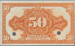 Russia / Russland: Siberia & Urals - Provisional Siberian Administration 50 Kopeks ND(1918) SPECIMEN - Russie