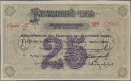 Russia / Russland: Siberia & Urals – Krasnoyarsk Region 25 Rubles 1918, P.S970c In UNC Condition. - Russie