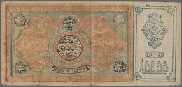 Russia / Russland: Central Asia - Bukhara Peoples Republic 10.000 Tengov AH1338 (1919), P.S1034a, Hi - Russie