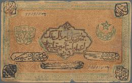 Russia / Russland: Central Asia - Bukhara Peoples Republic 10.000 Rubles 1921, P.S1040, Margin Split - Russie