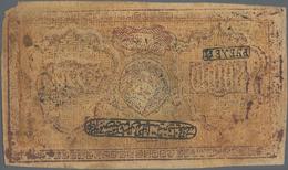 Russia / Russland: Central Asia - Bukhara Peoples Republic 20.000 Rubles 1921, P.S1041 In VF Conditi - Russie