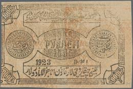 Russia / Russland: Central Asia - Bukhara Peoples Republic 1000 Rubles 1923, P.S1114 In AUNC Conditi - Russie