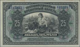 Russia / Russland: East Siberia - Far Eastern Republic 25 Rubles 1918 (overprinted 1921), P.S1213, A - Russie