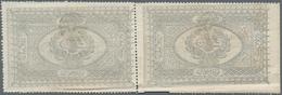 Turkey / Türkei: Banque Impériale Ottomane Uncut Pair Of 1 Kurus AH 1293-1295 (1876-78), P.46, Stain - Turquia
