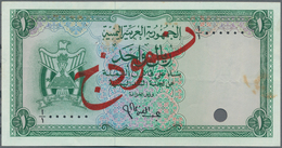 Yemen / Jemen: Yemen Currency Board Very Nice Lot With 8 Different SPECIMEN Of The Arab Republic Of - Yemen