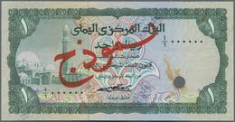 Yemen / Jemen: Central Bank Of Yemen Very Nice Lot With 7 Different SPECIMEN Of The Arab Republic Of - Yemen