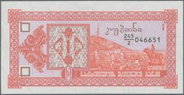 Georgia / Georgien: Box With 900 Banknotes Comprising 600x 1 Kuponi ND(1993) P.33, 100x 3 Kuponi ND( - Georgia