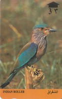 Oman Phonecard Bird Vogel - Oman