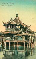 Cpa PEKIN - PEKING - Mosque - Moschee - China