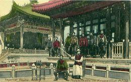 Cpa PEKIN - PEKING - Imperial Theatre - Theaterhalle Im Kaiserpalast - China