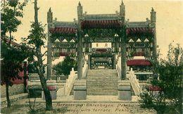Cpa PEKIN - PEKING - Archways With Terrace - Terrasse Mit Ehrenbogen - China