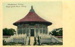 Cpa PEKIN - PEKING - Temple Of The Moon - Mondtempel - China