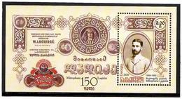 Georgia 2020 .  150 Years Of Mitropane Laghidze. S/S :3.00 - Georgië