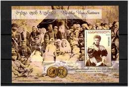 Georgia 2020 . Austrian Writer Bertha Von Suttner(The First Woman Awarded The Nobel Peace Prize) . S/S :2.40 - Georgië