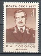 RUSSIA & USSR - 1977 - 80ans De La Naissanse De Govorov - Mi 4575 - 4kop** - 1923-1991 URSS